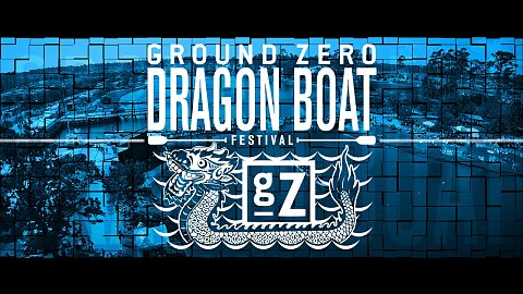 2017 9th Annual Dragon Boat Festival